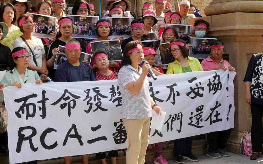 """The RCA Labor Struggle And Its Legal Challenges: A Labor Case """"Made In Taiwan""""?"""